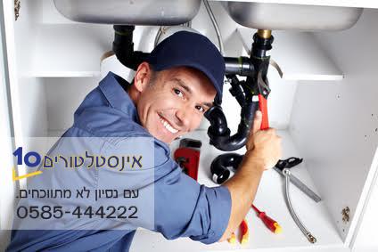 אינסטלטור בחיפה